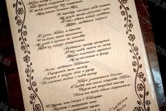 Lazernaya gravirovka, foto na dereve, vyizhiganie foto
