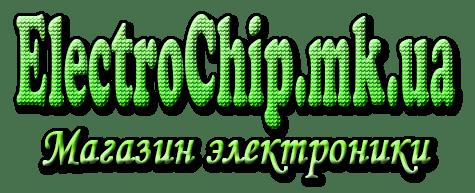 Электрочип — магазин электроники.