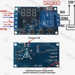 Tsiklicheskiy taymer, rele zaderzhki vremeni, modul XY-J02 USB. Programmiruemyiy 1