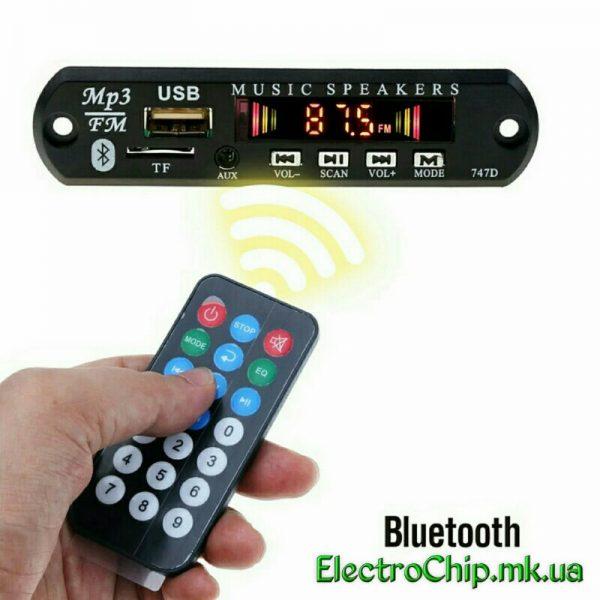 Vstraivaemyiy MP3 pleer s bluetooth i FM radio. USB, MP3, Bluetooth, FM, AUX_3