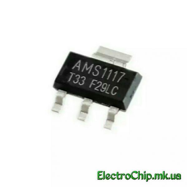 Lineynyiy stabilizator AMS1117-3.3